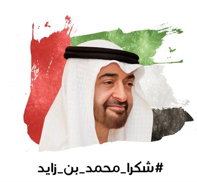 صاحب السمو الشيخ محمد بن راشد آل مكتوم - محمد بن راشد يوجه رسالة إلى أخيه محمد بن زايد
