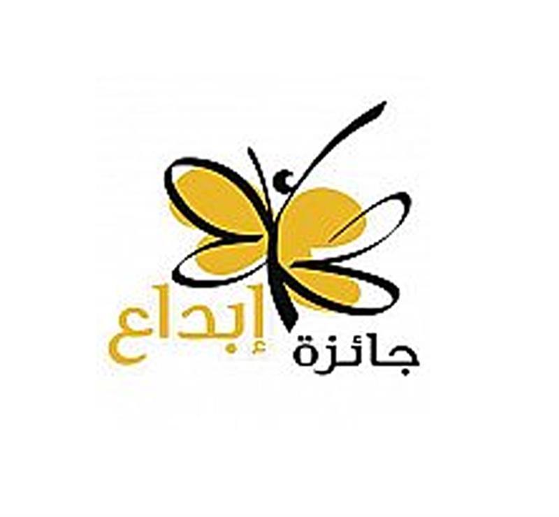 صاحب السمو الشيخ محمد بن راشد آل مكتوم - جائزة الإبداع لطلاب الإعلام