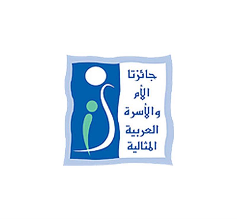 صاحب السمو الشيخ محمد بن راشد آل مكتوم - جائزتا الأم والأسرة العربيتين المثاليتين