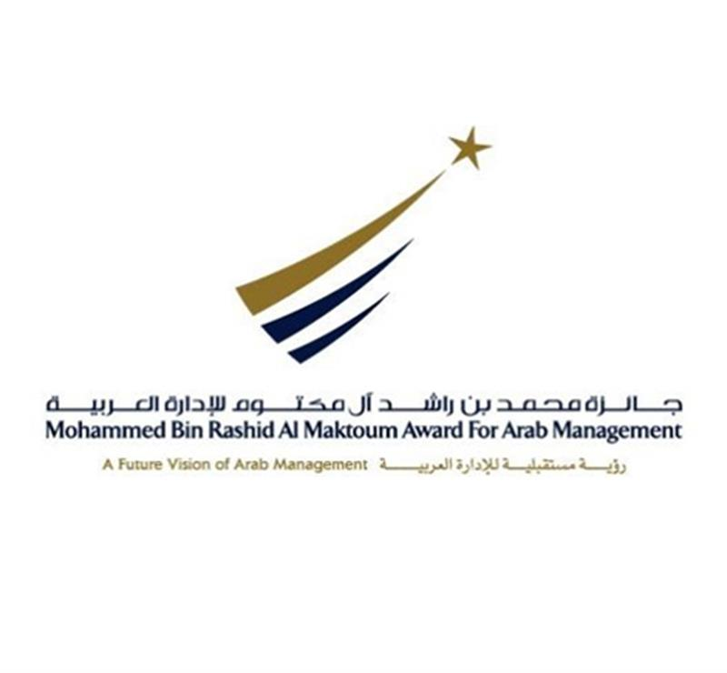 صاحب السمو الشيخ محمد بن راشد آل مكتوم - جائزة محمد بن راشد للإدارة العربية