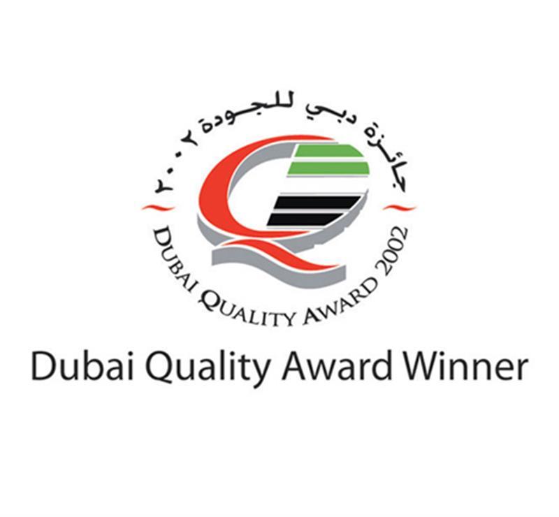His Highness Sheikh Mohammed bin Rashid Al Maktoum - Dubai Quality Award
