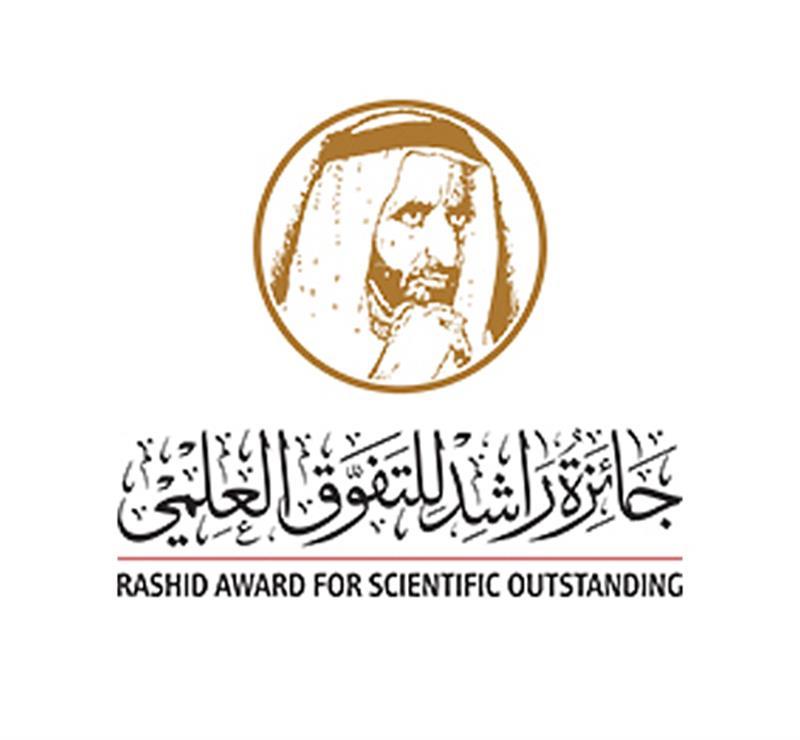 صاحب السمو الشيخ محمد بن راشد آل مكتوم - جائزة الشيخ راشد للتفوق العلمي