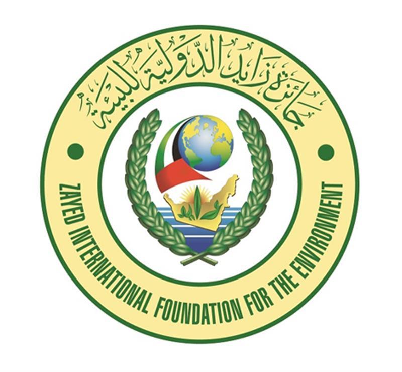 صاحب السمو الشيخ محمد بن راشد آل مكتوم - جائزة زايد الدولية للبيئة