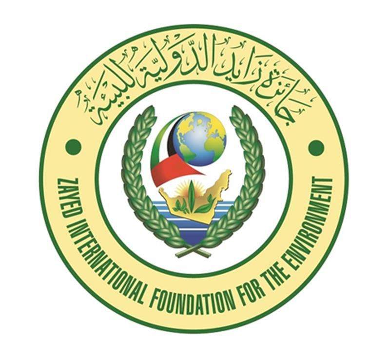 His Highness Sheikh Mohammed bin Rashid Al Maktoum - The Zayed International Prize for the Environment