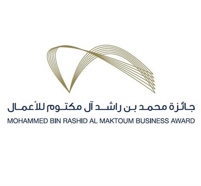 صاحب السمو الشيخ محمد بن راشد آل مكتوم - جائزة محمد بن راشد آل مكتوم للأعمال