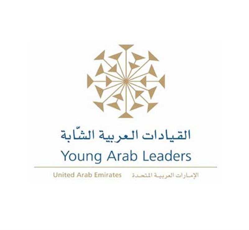 His Highness Sheikh Mohammed bin Rashid Al Maktoum - Sheikh Mohammed bin Rashid Young Arab Leaders Award