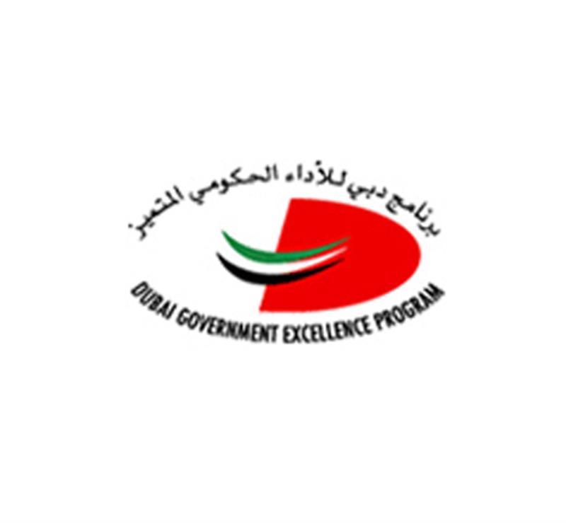 صاحب السمو الشيخ محمد بن راشد آل مكتوم - جائزة دبي للأداء الحكومي المتميز