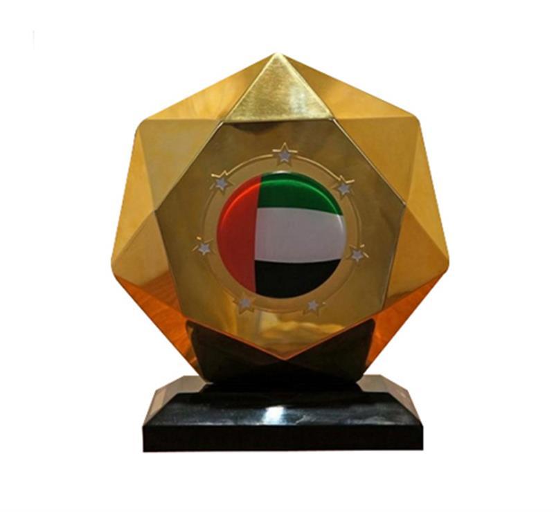 His Highness Sheikh Mohammed bin Rashid Al Maktoum - Mohammed bin Rashid Government Excellence Award