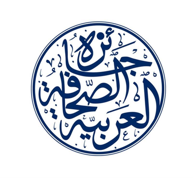 His Highness Sheikh Mohammed bin Rashid Al Maktoum - Arab Journalism Award