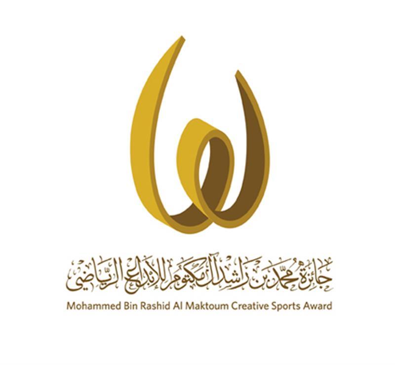 صاحب السمو الشيخ محمد بن راشد آل مكتوم - جائزة محمد بن راشد آل مكتوم للإبداع الرياضي