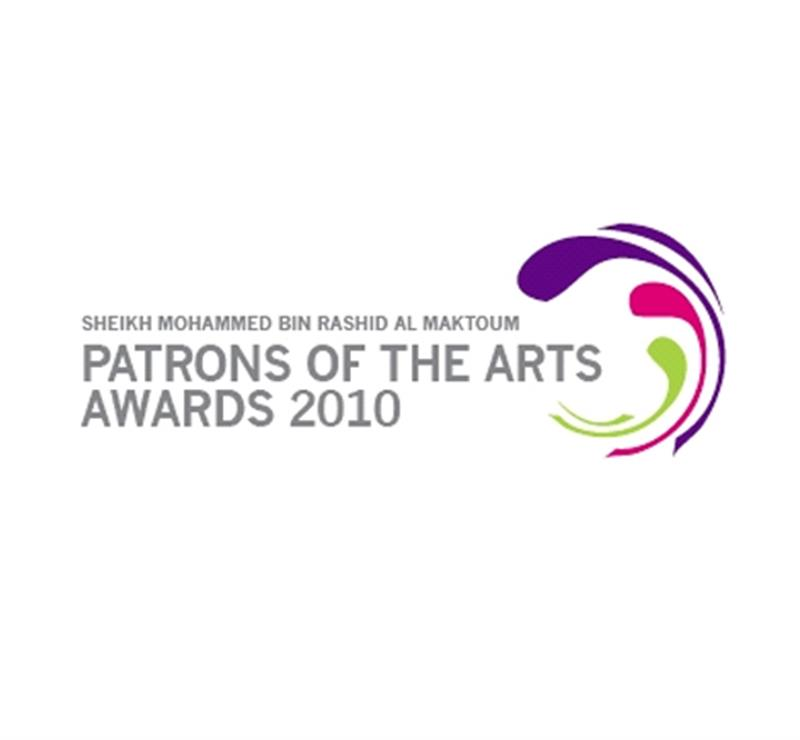 His Highness Sheikh Mohammed bin Rashid Al Maktoum - Sheikh Mohammed bin Rashid Patrons of the Arts Awards