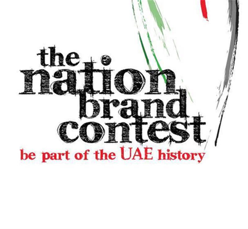 صاحب السمو الشيخ محمد بن راشد آل مكتوم - مسابقة تصميم العلامة المميّزة لدولة الإمارات