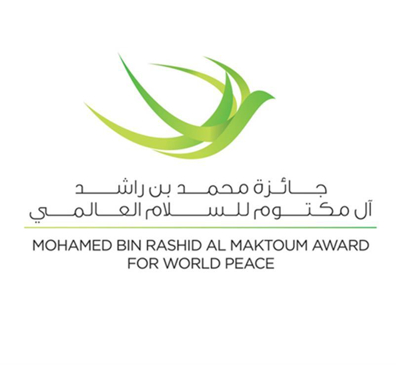 صاحب السمو الشيخ محمد بن راشد آل مكتوم - جائزة محمد بن راشد آل مكتوم للسلام العالمي