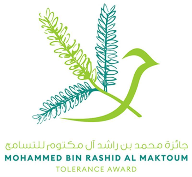 His Highness Sheikh Mohammed bin Rashid Al Maktoum - Sheikh Mohammed bin Rashid Award for Tolerance