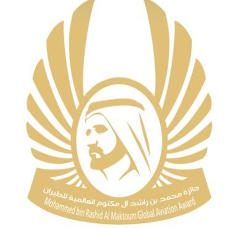 His Highness Sheikh Mohammed bin Rashid Al Maktoum - Mohammed bin Rashid Al Maktoum Global Aviation Award