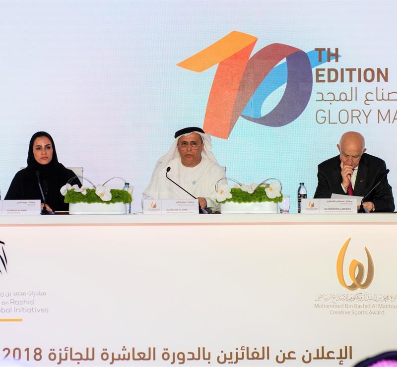 His Highness Sheikh Mohammed bin Rashid Al Maktoum - MBR Creative Sports Award Announces the 10th Edition Winners Names