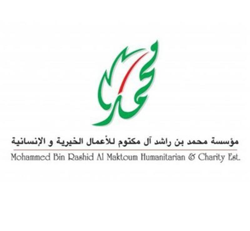 صاحب السمو الشيخ محمد بن راشد آل مكتوم - محمد بن راشد للأعمال الخيرية تساهم بمبلغ 20 مليون درهم لدعم حملة 100 مليون وجبة