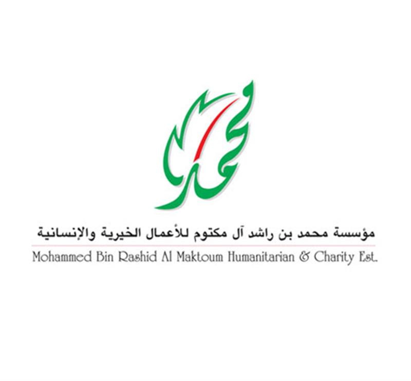 صاحب السمو الشيخ محمد بن راشد آل مكتوم - مؤسسة محمد بن راشد للأعمال الخيرية