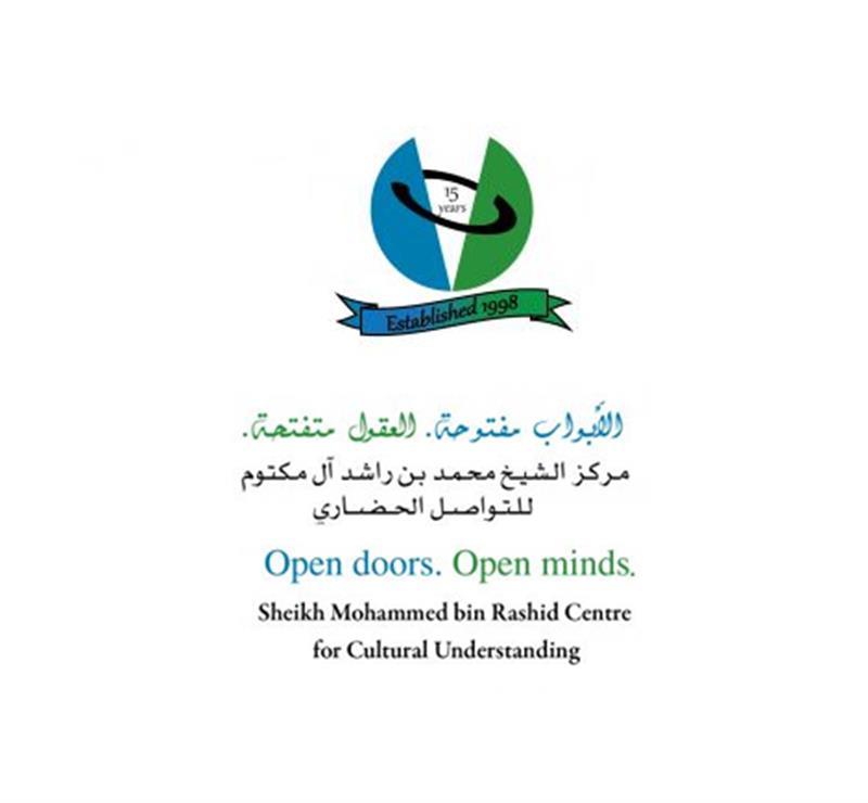 صاحب السمو الشيخ محمد بن راشد آل مكتوم - مركز الشيخ محمد للتواصل الحضاري