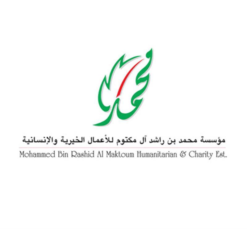 His Highness Sheikh Mohammed bin Rashid Al Maktoum - Mohammed bin Rashid Charity and Humanitarian Establishment