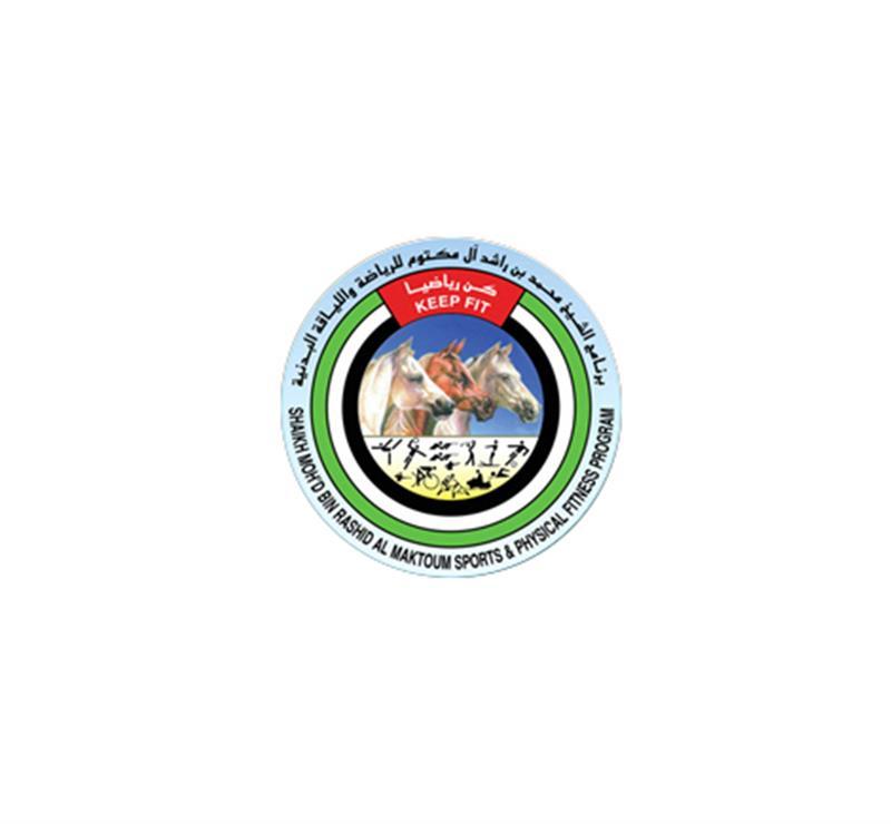 صاحب السمو الشيخ محمد بن راشد آل مكتوم - برنامج محمد بن راشد للرياضة واللياقة البدنية