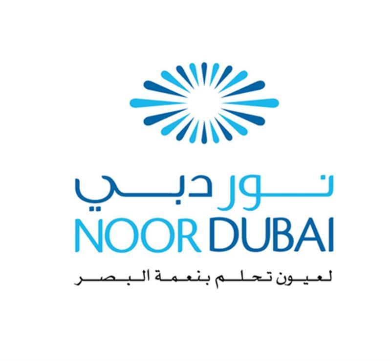 صاحب السمو الشيخ محمد بن راشد آل مكتوم - مؤسسة نور دبي