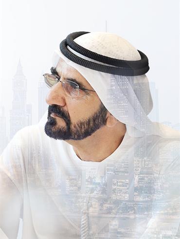 """His Highness Sheikh Mohammed bin Rashid Al Maktoum - """"Mohammed bin Rashid Smart Majlis"""""""