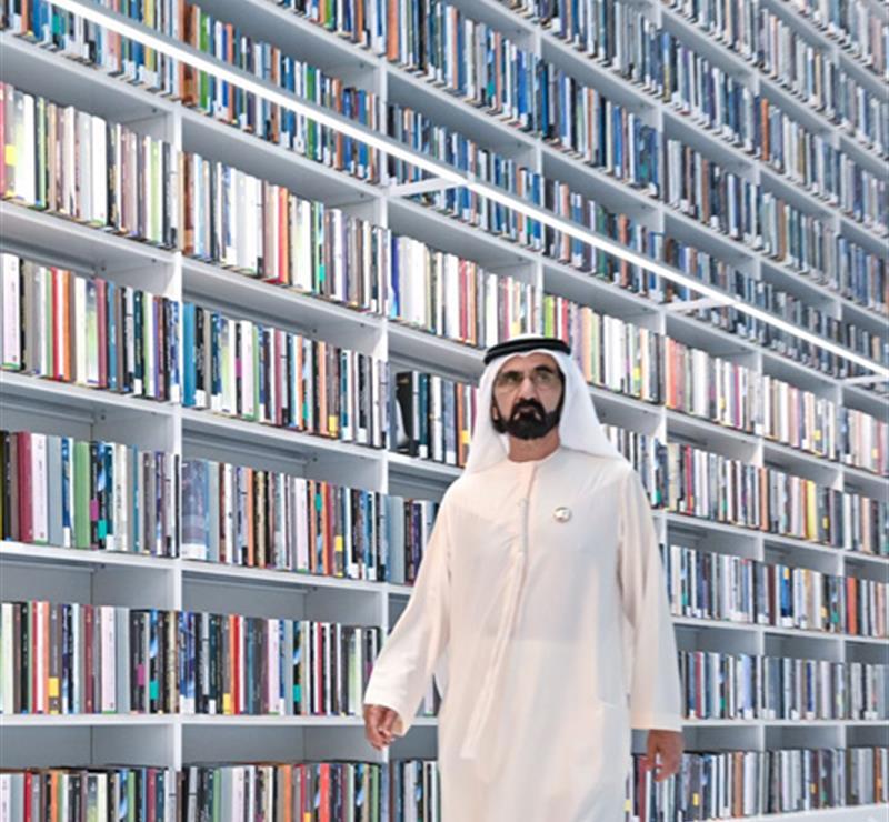 صاحب السمو الشيخ محمد بن راشد آل مكتوم - مكتبة محمد بن راشد