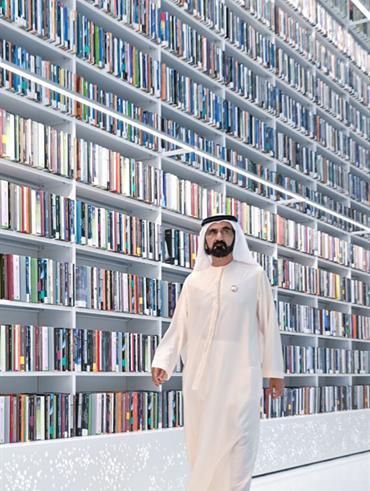 صاحب السمو الشيخ محمد بن راشد آل مكتوم -