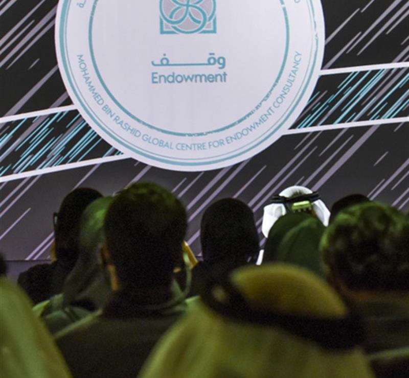 صاحب السمو الشيخ محمد بن راشد آل مكتوم - مركز محمد بن راشد العالمي لاستشارات الوقف والهبة