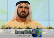 His Highness Sheikh Mohammed bin Rashid Al Maktoum - Asharq Al Awsat interviews Sheikh Mohammed