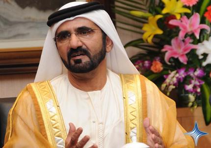 His Highness Sheikh Mohammed bin Rashid Al Maktoum - Question and answer session at Tsinghua University