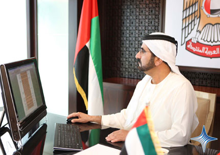 His Highness Sheikh Mohammed bin Rashid Al Maktoum - First Media e-Session with the Prime Minister