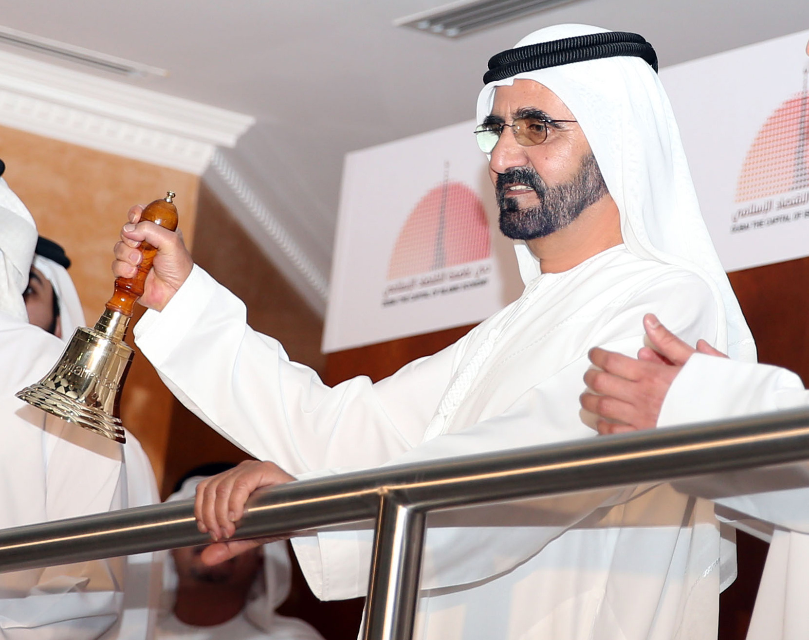 His Highness Sheikh Mohammed bin Rashid Al Maktoum - Mohammed bin Rashid hold press conference on Islamic Finance