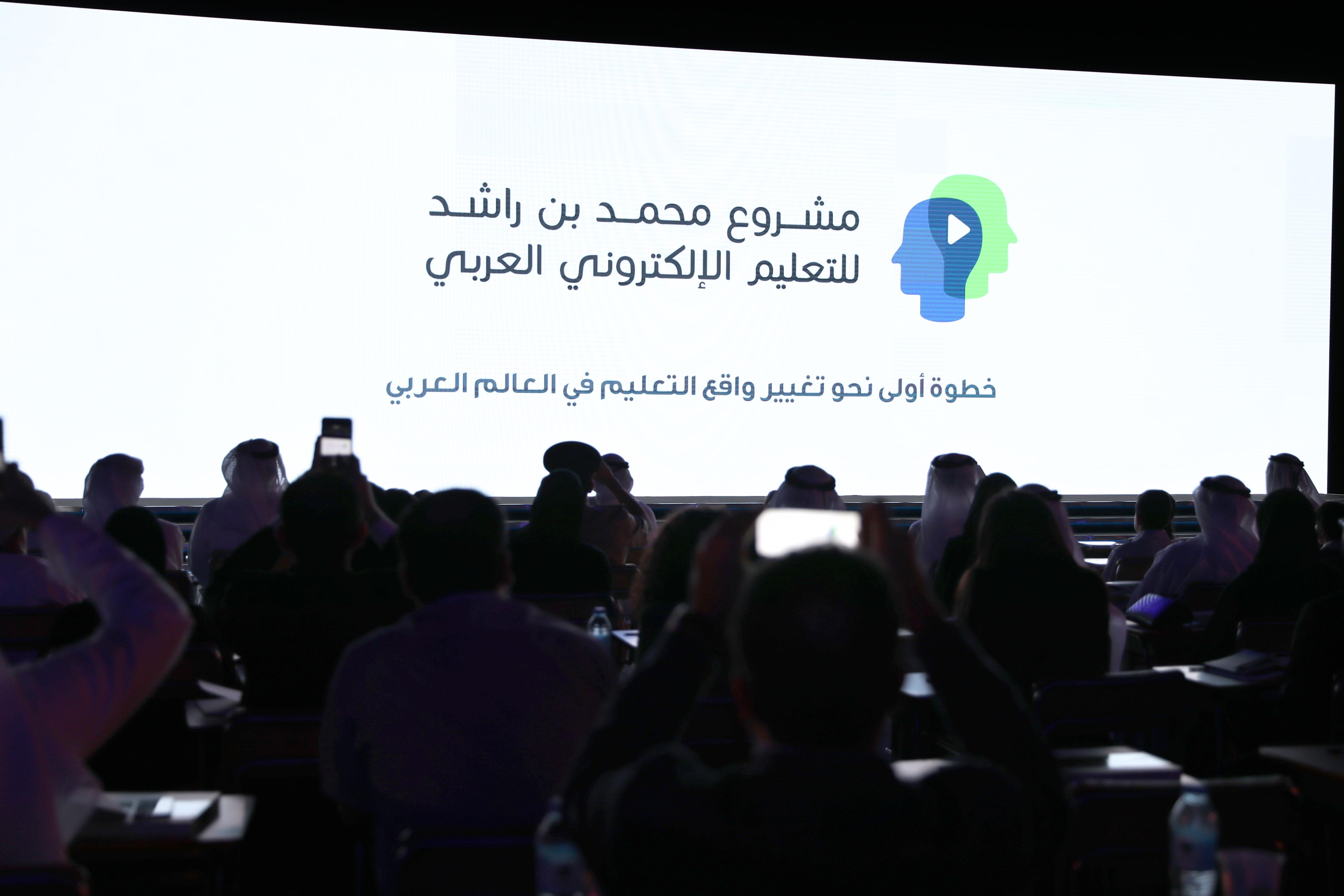 صاحب السمو الشيخ محمد بن راشد آل مكتوم - التعليم في رؤية محمد بن راشد