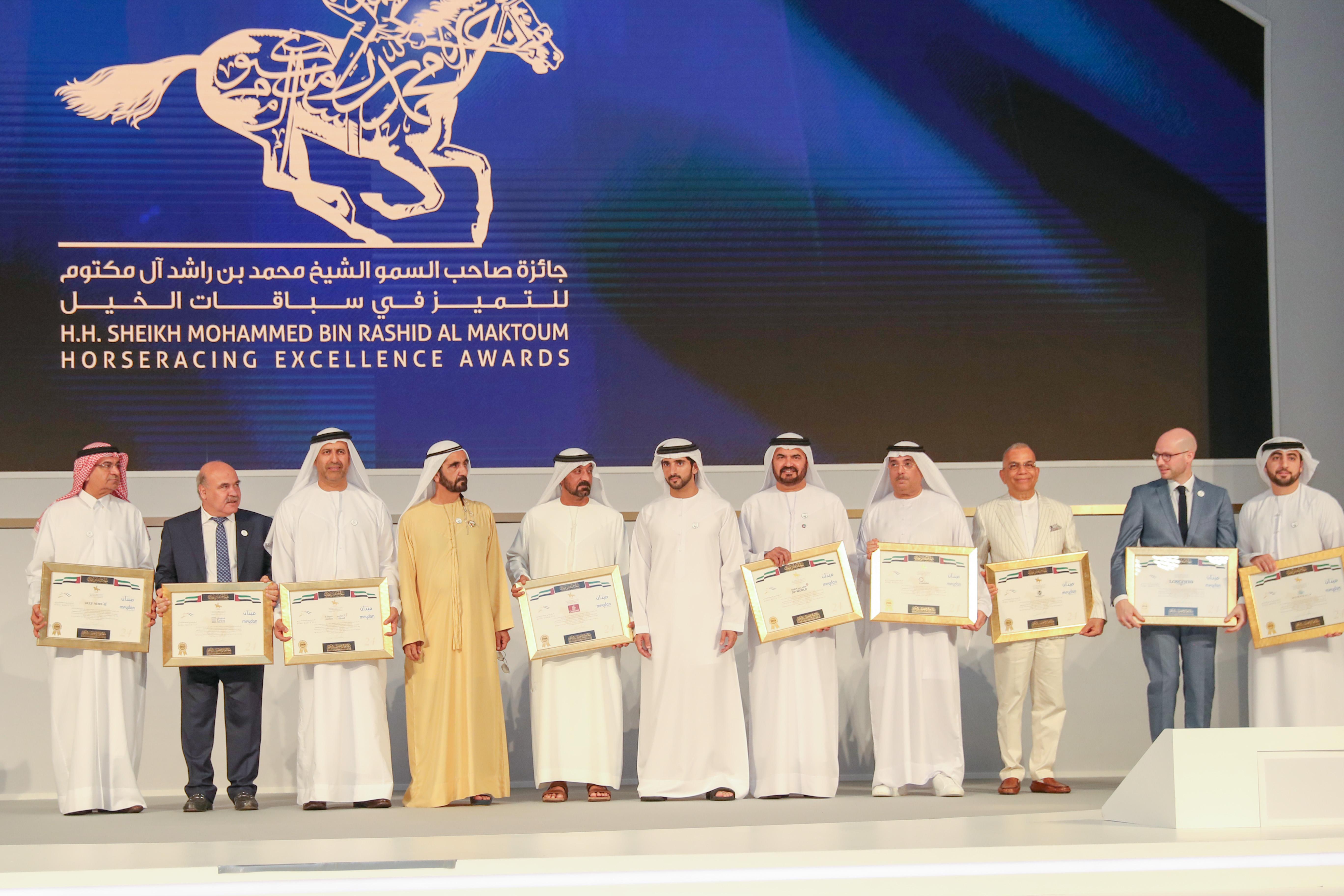His Highness Sheikh Mohammed bin Rashid Al Maktoum - Vice President honours winners of Mohammed bin Rashid Al Maktoum Horseracing Excellence Awards, sponsors of Dubai World Cup