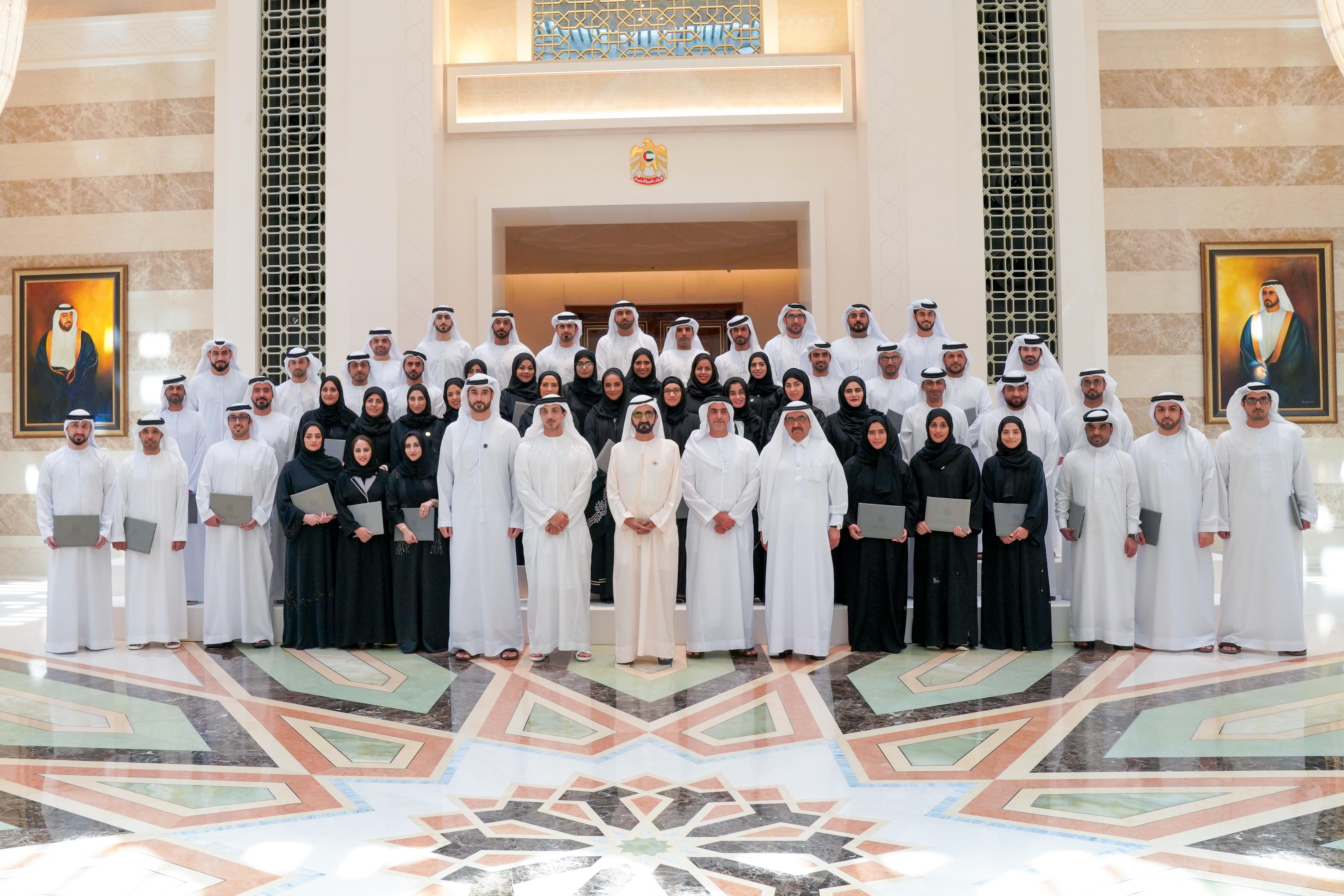 His Highness Sheikh Mohammed bin Rashid Al Maktoum - Mohammed bin Rashid attends graduation of 1st batch of fourth industrial revolution programme