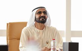His Highness Sheikh Mohammed bin Rashid Al Maktoum - Mohammed bin Rashid allocates AED65 billion to Emirati ...