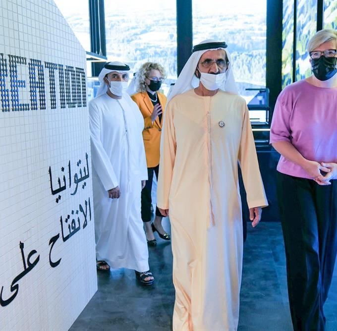 His Highness Sheikh Mohammed bin Rashid Al Maktoum - Mohammed bin Rashid visits the pavilions of Lithuania and Sweden at Expo 2020 Dubai