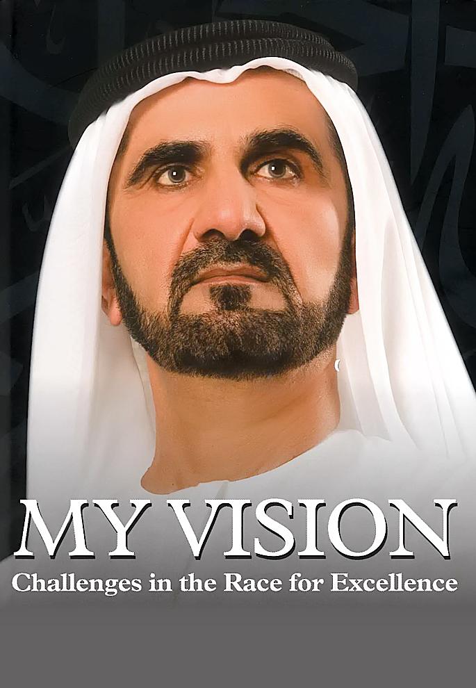 His Highness Sheikh Mohammed bin Rashid Al Maktoum-Publications - Ro'yatee