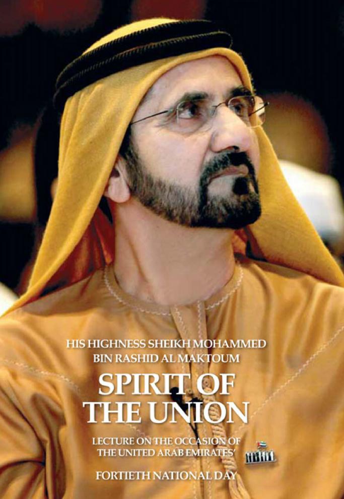 His Highness Sheikh Mohammed bin Rashid Al Maktoum-Publications - spirt of the union