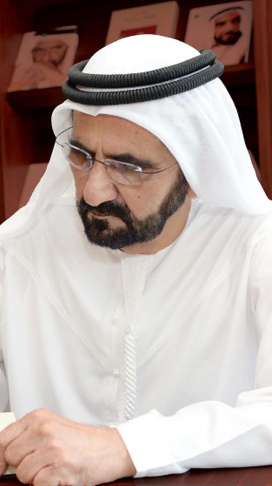 صاحب السمو الشيخ محمد بن راشد آل مكتوم - رؤى فلسفية في الحكم والفروسية