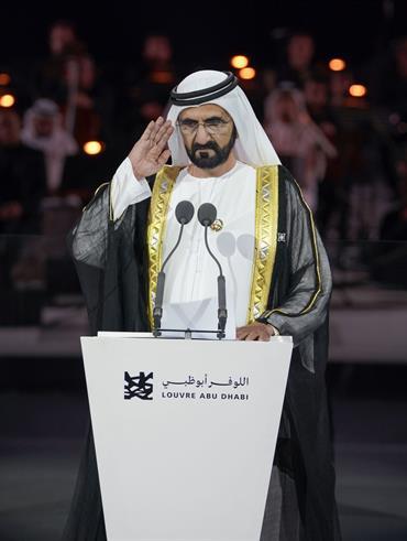 صاحب السمو الشيخ محمد بن راشد آل مكتوم - كلمة محمد بن راشد في افتتاح متحف اللوفر أبوظبي