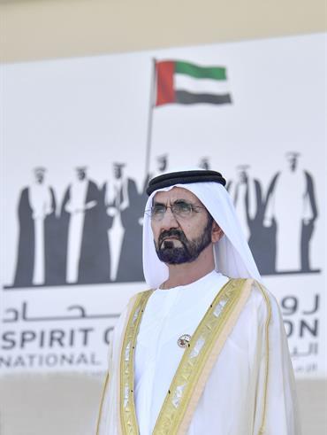 His Highness Sheikh Mohammed bin Rashid Al Maktoum - Mohammed bin Rashids speech on the occastion of the commemoration Day