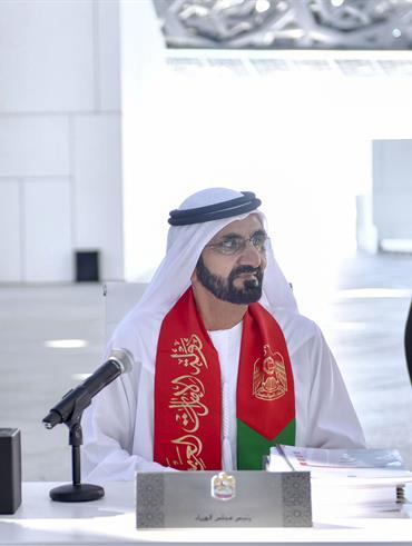 His Highness Sheikh Mohammed bin Rashid Al Maktoum - Mohammed bin Rashid speech on the occasion of the 47th UAE National Day