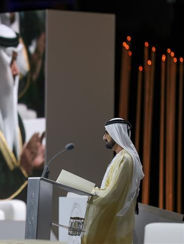 His Highness Sheikh Mohammed bin Rashid Al Maktoum - Sheikh Mohammed's speech at signing of Human Fraternity Declaration