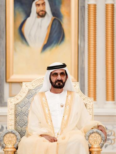 His Highness Sheikh Mohammed bin Rashid Al Maktoum - Mohammed bin Rashid's speech on the occasion of the 48th UAE National Day