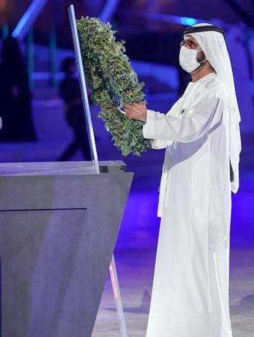 His Highness Sheikh Mohammed bin Rashid Al Maktoum - Mohammed bin Rashids speech on the occation of Commemoration Day