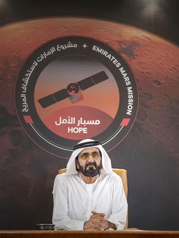 His Highness Sheikh Mohammed bin Rashid Al Maktoum - Mohammed bin Rashid addresses UAE people; Arab, Islamic nations, on eve of Hope Probes arrival at Mars