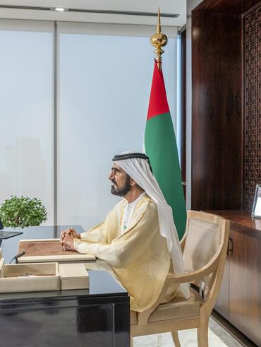 His Highness Sheikh Mohammed bin Rashid Al Maktoum - Mohammed bin Rashid addresses Leaders Summit on Climate
